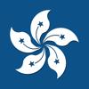 Hong Kong - Travel Guide & Offline Map