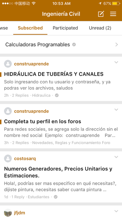 ConstruAprende Ingeniería Civil screenshot 3