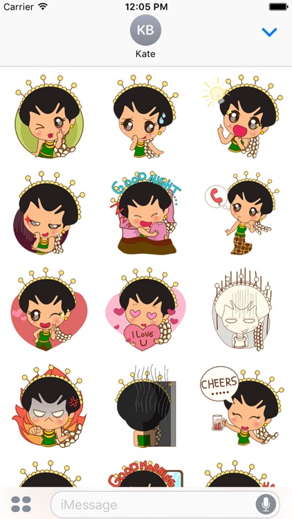 Ayu the indonesian princess for iMessage Sticker