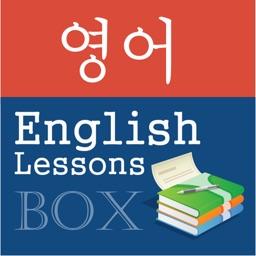 English Study Pro for Korean Speakers - 학습 영어