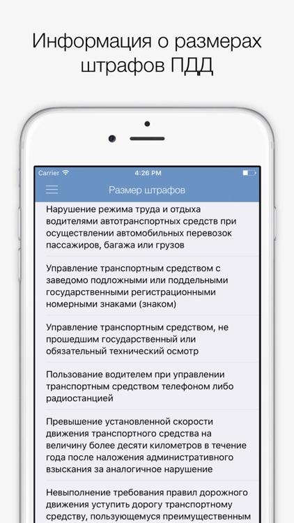 проверка нарушений пдд онлайн казахстан тишина