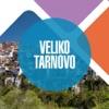 Veliko Tarnovo Travel Guide