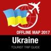 乌克兰 旅游指南+离线地图