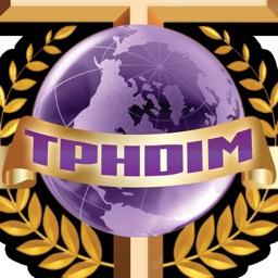 TPHDIM