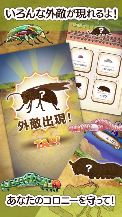 アリの巣コロニー - 暇つぶし観察放置育成ゲーム