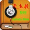 li liangpu - 天主教圣经普通话和粤语朗读版 アートワーク