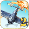 AirAttack 2 - Art In Games