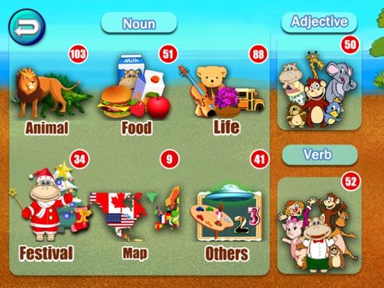 Animal Shape Puzzle- Educational Preschool Gamesのおすすめ画像1