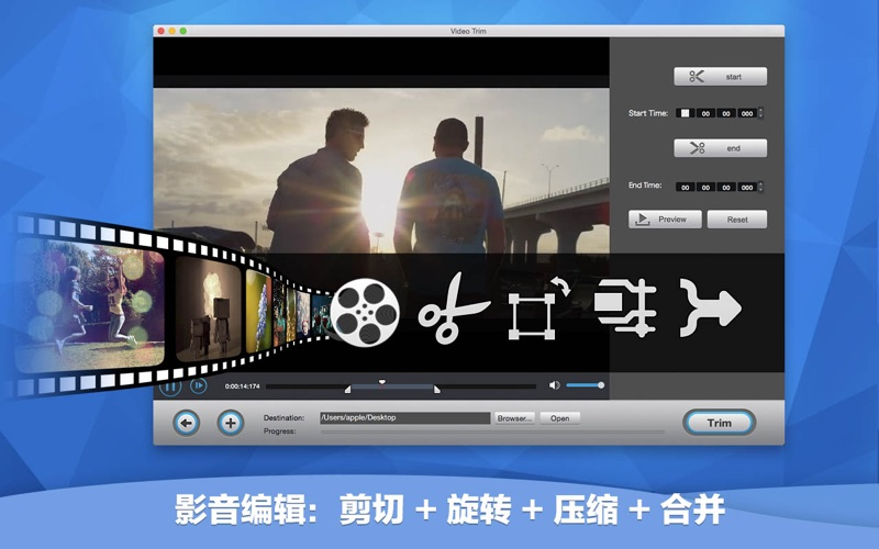 完美影音工厂: 格式转换,电影剪辑和录屏