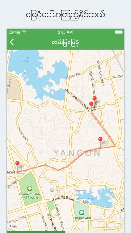 39 Bite Pu - Yangon Bus Guide screenshot-3