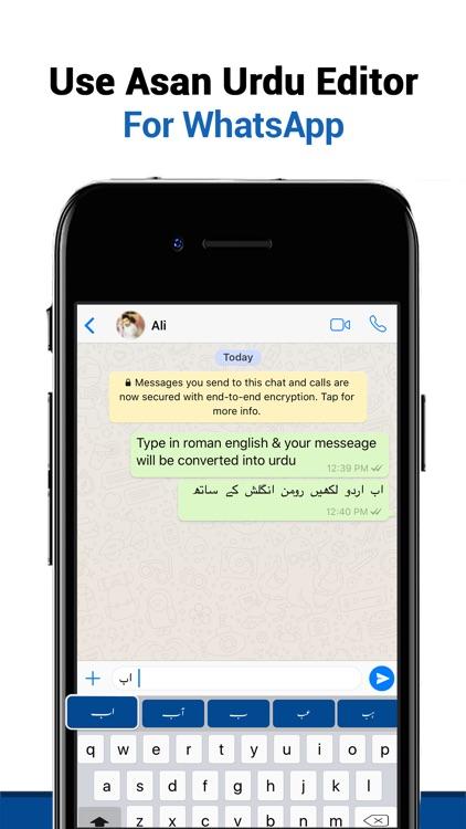 Urdu Editor Keyboard–Transliterate & Write in Urdu screenshot-3