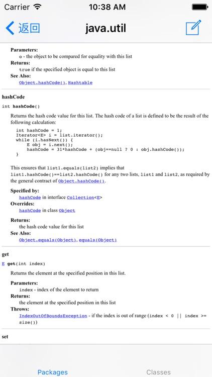JDoc-Java SE 6 API screenshot-4