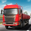 VICTOR VERDU - Cargo Truck Simulator Pro artwork