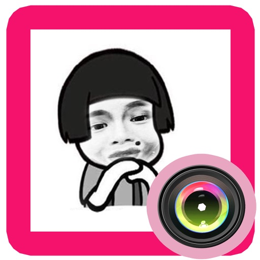 Expression Stickers & Funny Picture Factory iOS App
