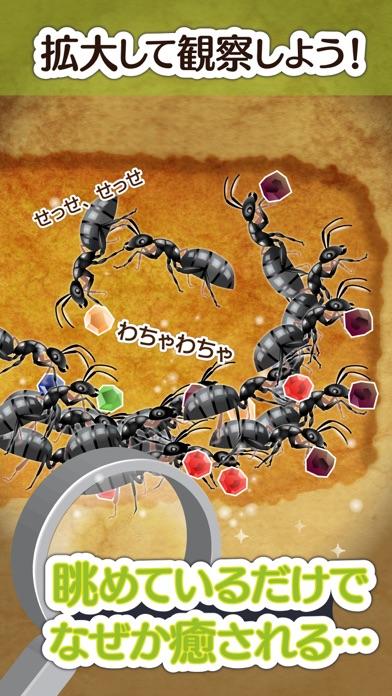 アリの巣コロニー - 暇つぶし観察放置育成ゲームスクリーンショット4