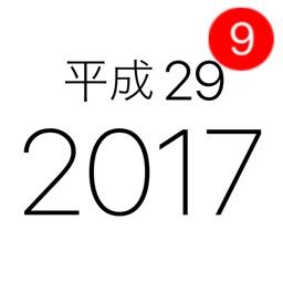 scCalendar(Scroll Calendar)