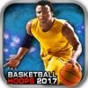 玩篮球篮球2017 - 真正的slam dunks游戏
