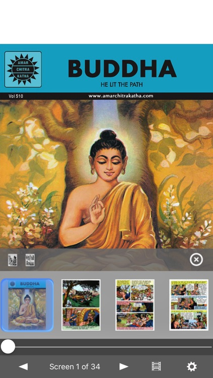 Buddha Triple Digest (3 comics)- Amar Chitra Katha screenshot-1