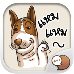 Pom Chua Op-Un Vol.1 Stickers for iMessage Free