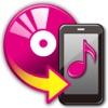 Logitec CD Ripper