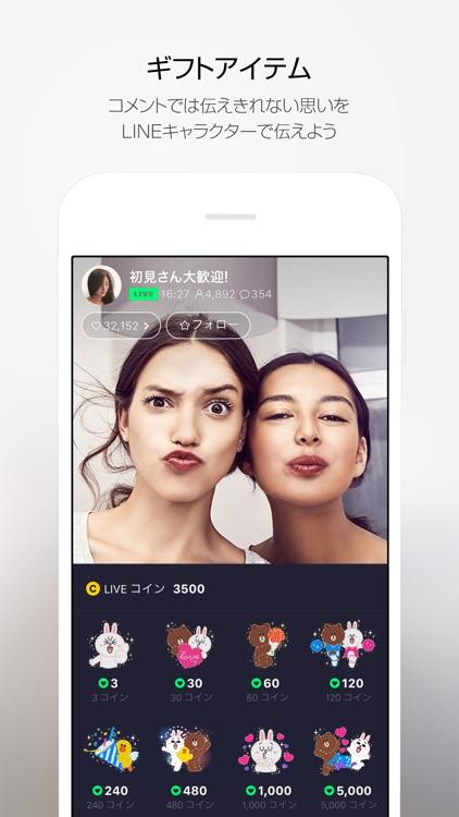 LINE LIVE- 有名人&かわいく盛れるライブ配信アプリ