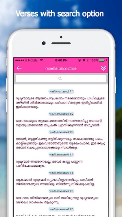 Bible App - Malayalam by MASKL