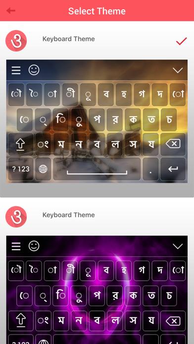 点击获取Bangla Keyboard and Translator