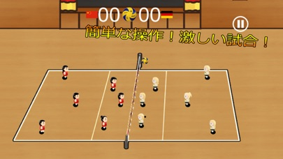 バレーボールのおすすめ画像4