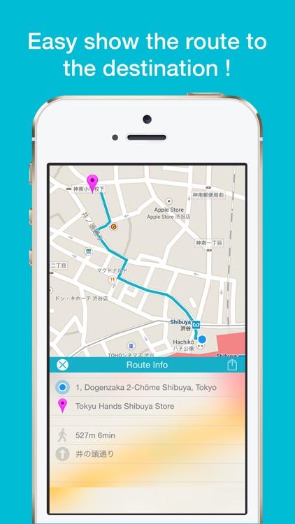 Wataridori - Navigate you to the destination screenshot-3
