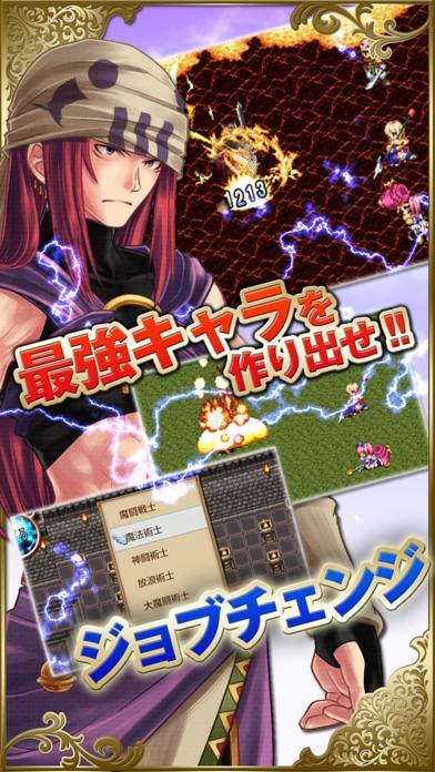 RPG クロノスアーク screenshot1