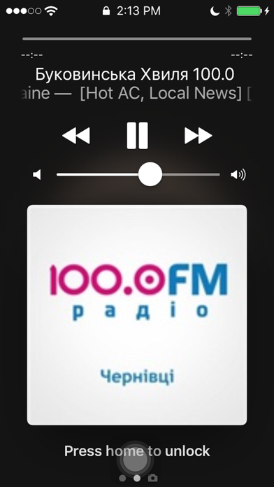 Radio Ukraine - радіо України screenshot two