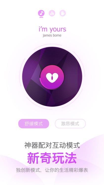 小爱爱-泛娱乐交友社区 screenshot-3