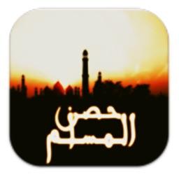 أذكار المسلم-يعمل تلقائيا