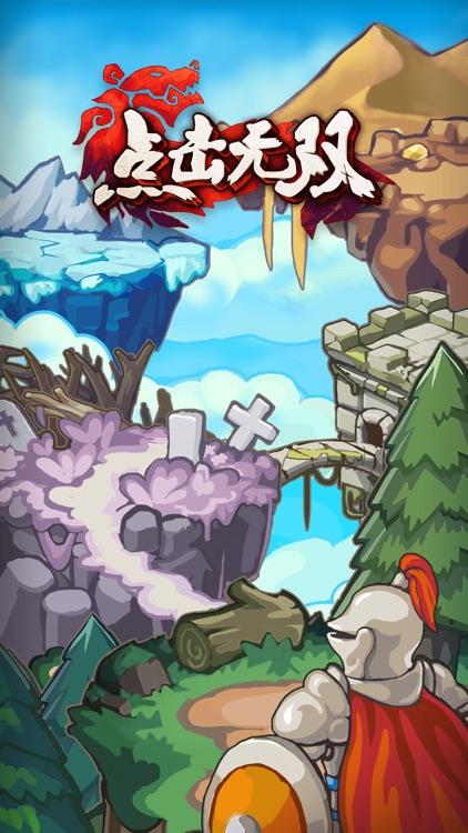 Hero Clicker Adventure