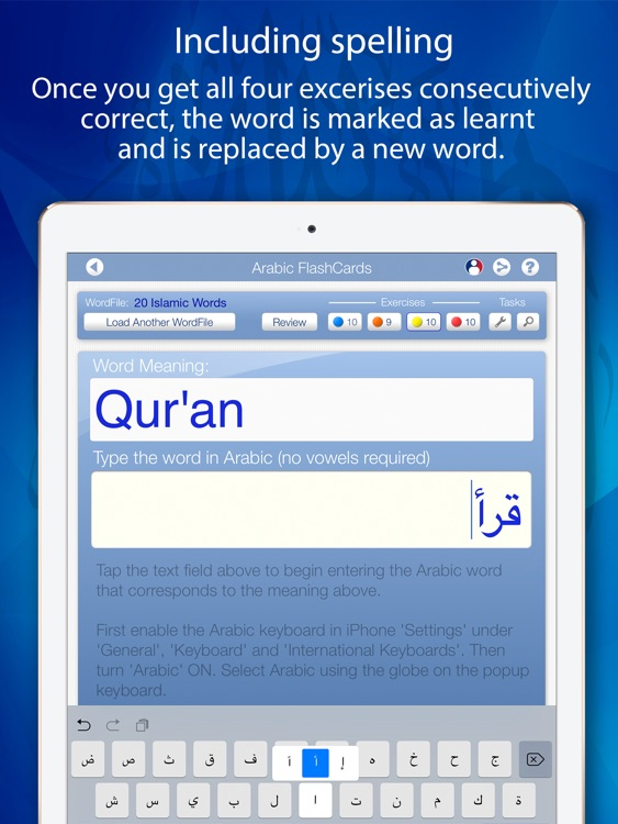 Learn Arabic FlashCards for iPad screenshot-4