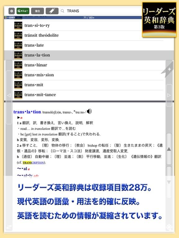 https://is2-ssl.mzstatic.com/image/thumb/Purple122/v4/5b/f0/aa/5bf0aa77-5e7a-6a1f-e5b2-a4215c8a5cc2/source/576x768bb.jpg