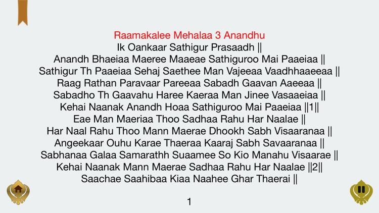 Anand Sahib paath in gurmukhi, Hindi, English Free screenshot-4