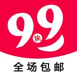 九块九特惠-淘宝网精选9块9包邮!