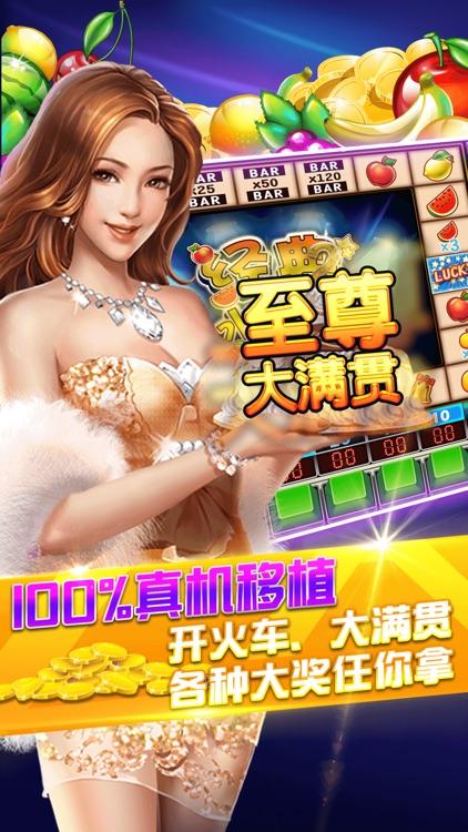 大唐电玩城-劲爆街机游戏在线 screenshot-3