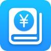 贷款秘书--小额极速分期贷款软件 Reviews