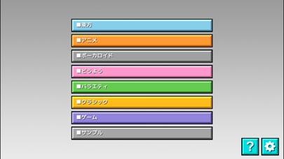 太鼓さん大次郎2のスクリーンショット2