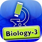 Ideal E-learning Biology (Sem : 3) in Gujarati icon
