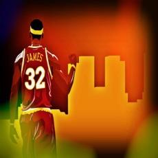 Activities of Trivia for LeBron James - NBA Basketball Player