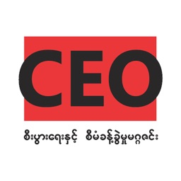CEO Business & Management Magazine