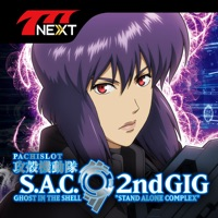 サミー(Sammy) パチスロ攻殻機動隊S.A.C. 2nd GIG【777NEXT】のアプリ詳細を見る