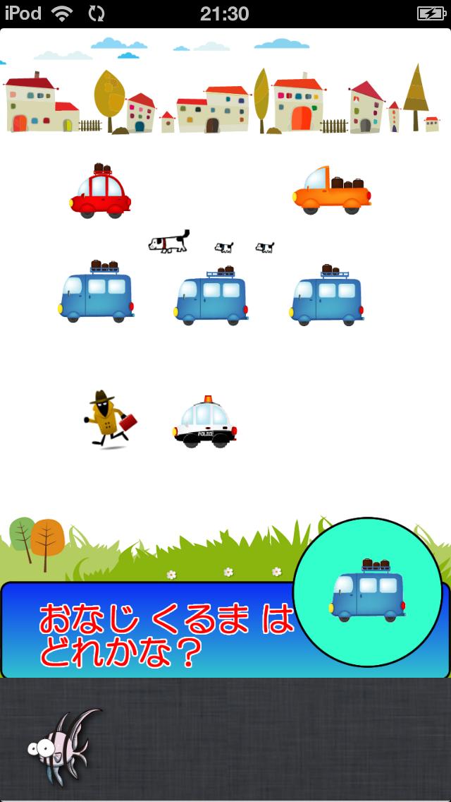 ココタッチlite -楽しいしかけいっぱいのさわって遊べる知育絵本-のおすすめ画像2