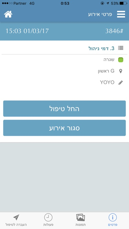 SimplyLog Mobile screenshot-2