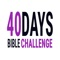 Biblezon is pleased to present the 40 Days Biblezon Challenge: How to Read the New Testament in 40 Days