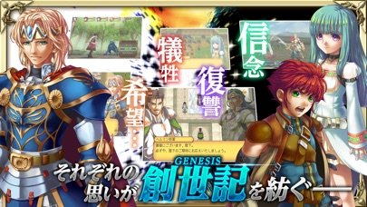 RPG アルファディア ジェネシス2 screenshot1
