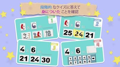 Mathemagics Multiplication紹介画像4